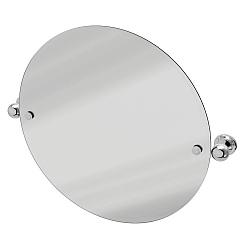 Siesta inset bath inset baths cp hart for Round tilting bathroom mirror