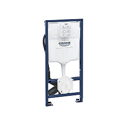 Grohe Rapid SL Frame 1.13m & Cistern For Sensia Shower Toilet