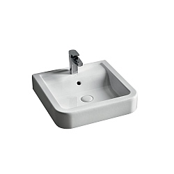 Cielo Opera 520mm Washbasin