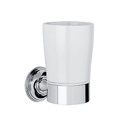 Samuel Heath Style Moderne Tumbler Holder