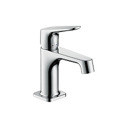 Axor Citterio M Small Single Lever Basin Mixer